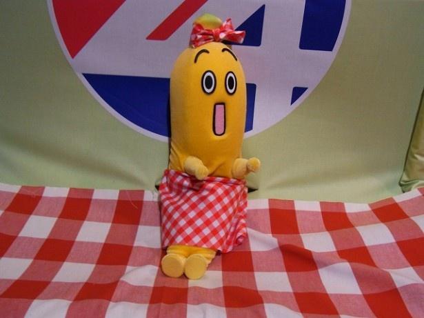 10月からレギュラー化することが決定した「トーキョーライブ」には、おなじみのテレビ東京のバナナ社員・ナナナも再登場