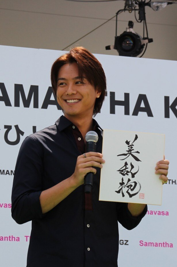 「サマンサタバサ」の新CMお披露目イベントに出席したEXILE TAKAHIRO
