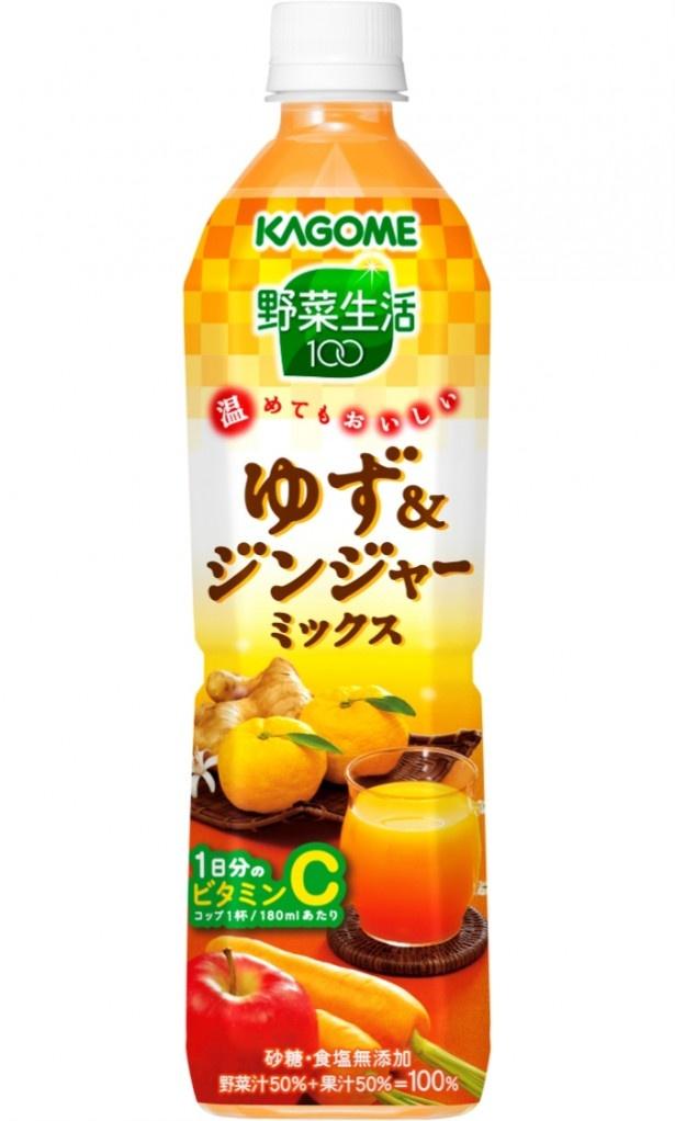 9月9日(火)から発売される「野菜生活100 ゆず&ジンジャーミックス スマートPET」(税別240円)
