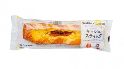 封を開けた瞬間に香るこんがり焼かれたチーズがたまらない「キッシュスティック」(170円)