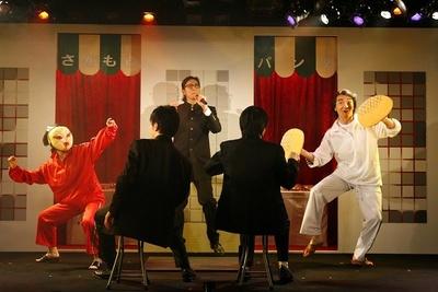表現・さわやか 第3回公演「そこそこ黒の男」より