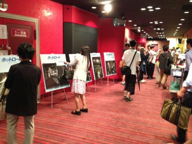 【写真を見る】東京・丸の内ピカデリーで1日限定で行われた尾崎豊のパネル展の模様