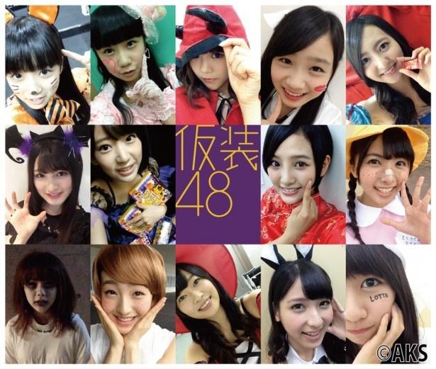メンバー46人それぞれが趣向を凝らした仮装でロッテのお菓子をおねだりする自撮り動画を配信する「LOTTE✕HKT48『仮装48』」 キャンペーンを9月1日よりスタートさせたHKT48