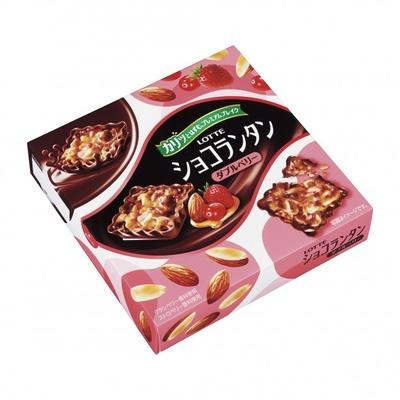 「ショコランタン(ダブルベリー)」は「ショコランタン」に、ダブルベリーの美味しさがプラス!
