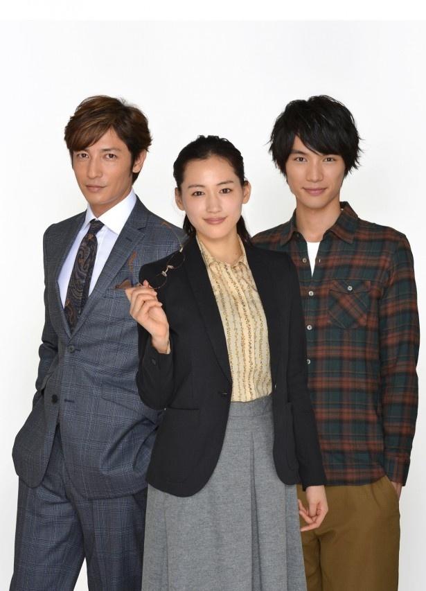 10月スタートのドラマ「きょうは会社休みます。」(日本テレビ系)に出演する(左から)玉木宏、綾瀬はるか、福士蒼汰