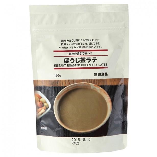「ほうじ茶ラテ」は国産のほうじ茶にミルクを合わせて和風ラテに仕上げている