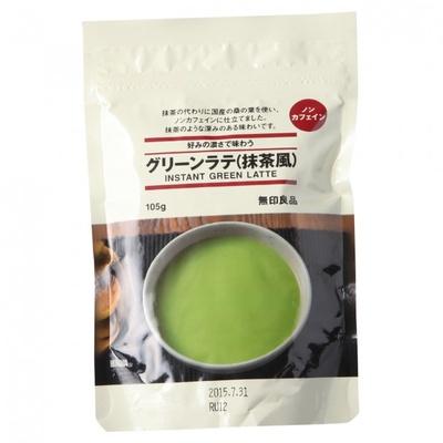 抹茶の代わりに国産の桑の実を使い、ノンカフェインに仕上げた「グリーンラテ(抹茶風)」