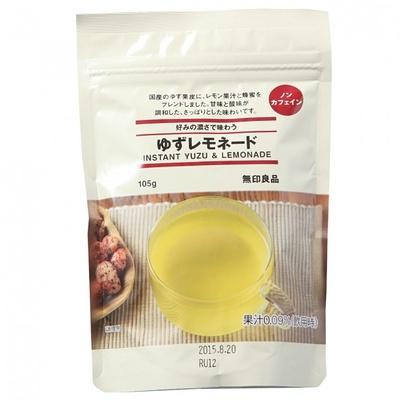 「ゆずレモネード」は国産のユズ果皮にレモン果汁と蜂蜜をブレンドしている