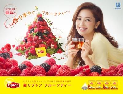 紅茶としては珍しいフレーバーである「ミックスベリーティー」「ピーチ&マンゴーティー」が9月1日から発売