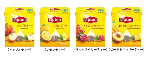 【写真を見る】(写真左から)定番商品の「アップルティー」「レモンティー」と新商品の「ミックスベリーティー」「ピーチ&マンゴーティー」
