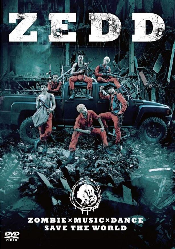 DVD『ZEDD』には、ランダム生写真&ランダム握手権付き!