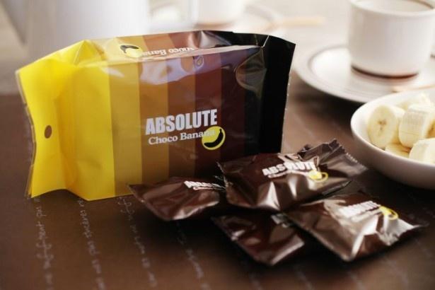 グラデーションのパッケージデザインがおしゃれ!個包装なので配るのにも最適