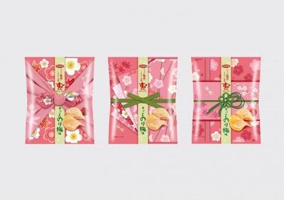 和の上品な雰囲気が漂うパッケージデザインも印象的な「すっぱムーチョプレミアム ぞっこんのり梅味」