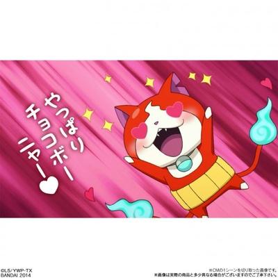 オリジナルアニメを使ったテレビCM。チョコボーに対するジバニャンの熱い思いが伝わる!?