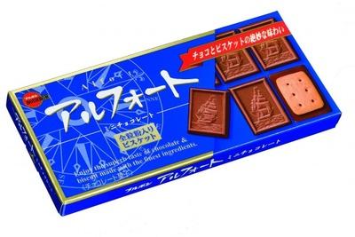 一番人気のベーシックな「アルフォートミニチョコレート」も、中身をリニューアル