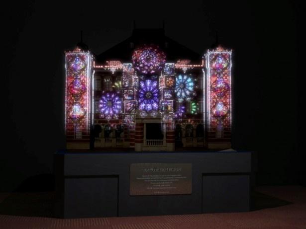 東京駅舎模型へのプロジェクションマッピング上映イメージ