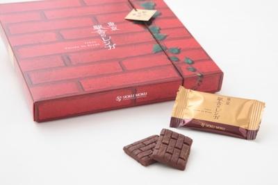 食感はチョコレートでありながらサブレのような口どけのYOKU MOKU「東京駅舎のレンガ」(1080円)(セントラルストリート)
