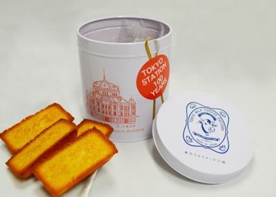 東京ミルクチーズ工場「チーズフィナンシェ(駅舎缶7個入り)」(1500円)はパルメザンチーズの香りが引き立つ1品(京葉ストリート)