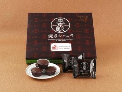 エアインチョコにチョコレートクランチを混ぜ込んでしっとり焼き上げた銀座コロンバン東京「東京駅焼きショコラ」(1080円)(東京銘品館中央店など)