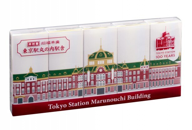 グランスタなどで販売される「井村屋 招福羊羹 東京駅丸の内駅舎」(700円)