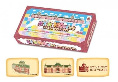 グランスタのル コリエ 丸の内などで販売されている「東京駅100周年記念プレミアムプリントサブレ」(950円)は限定フルカラーのプリントサブレ