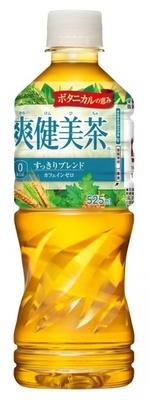 KIOSKなどで発売される植物の恵みが詰まったカフェインゼロのブレンド茶「爽健美茶すっきりブレンド525ml」(151円)