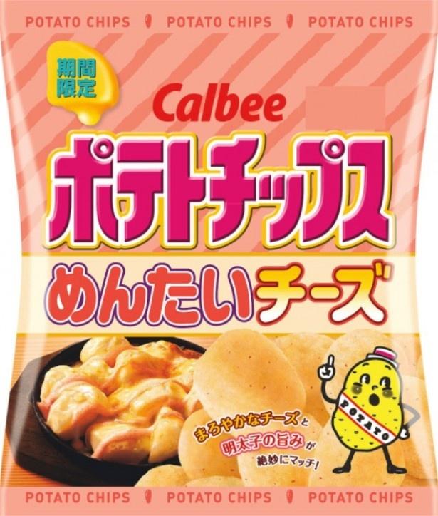 まろやかなチーズの旨味とコクのある明太子の辛さがマッチしている「ポテトチップスめんたいチーズ」