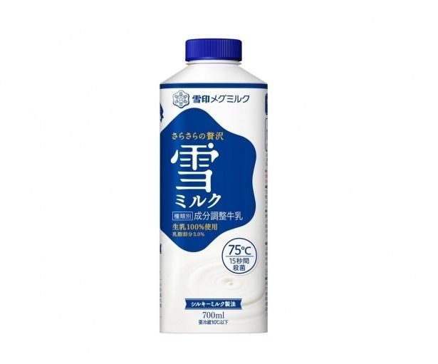 新開発のシルキー製法にさらさらな飲み心地を実現した「雪ミルク」(税別240円)