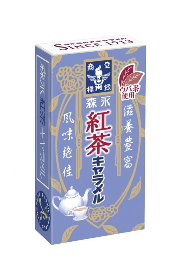 厳選されたウバ茶を使った「紅茶キャラメル」は、上品な香りが漂うリッチな味わい