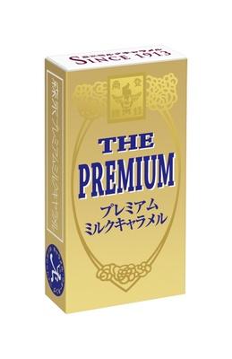 【写真を見る】今年6月に発売された「プレミアムミルクキャラメル」(参考小売価格・税別170円)は、フランス産ミルクを使った濃厚な味わいのキャラメル