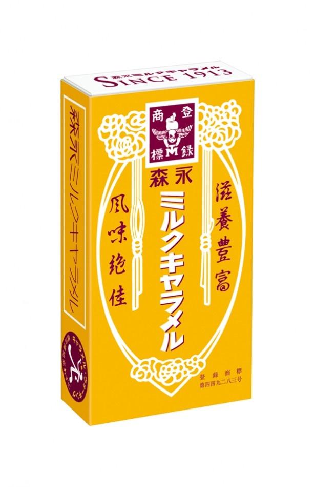 世代を超えたロングセラー商品「森永ミルクキャラメル」(参考小売価格・税別114円)