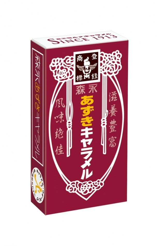 国産ミルクと北海道十勝産の小豆を使い、上品かつさっぱりとした甘さに仕上げた「あずきキャラメル」(参考小売価格・税別114円)