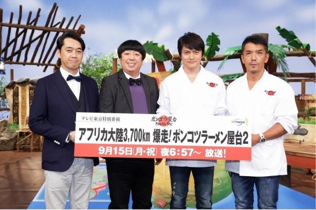 会見に出席した(写真左から)バナナマンの設楽統と日村勇紀、松村雄基、古谷一郎氏