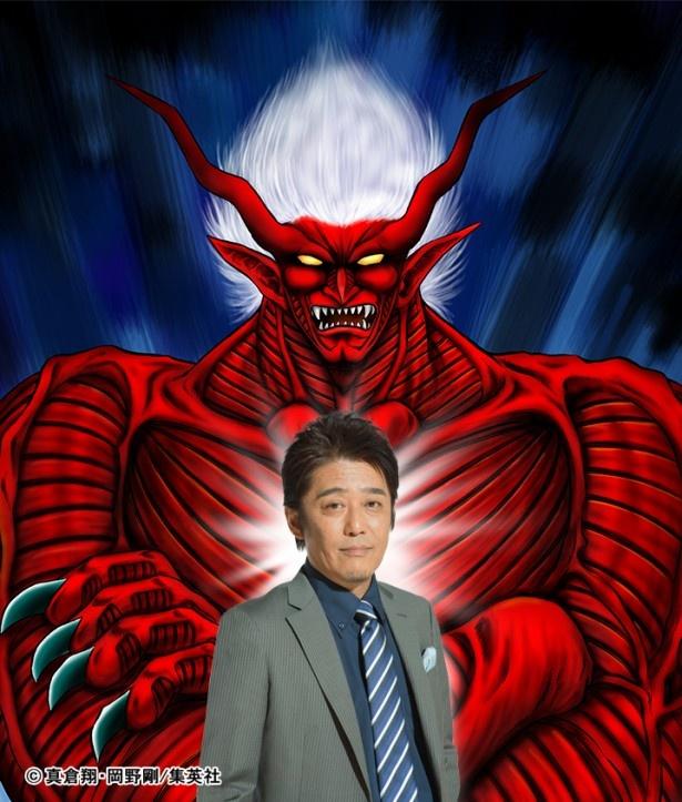 「地獄先生ぬ~べ~」に地獄先生からの使者・覇鬼役で出演する坂上忍