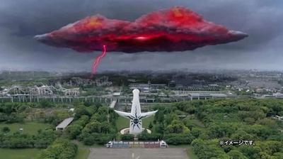 不穏な雲が大阪上空に迫ってきた/公式プロモーションムービー(1/11)