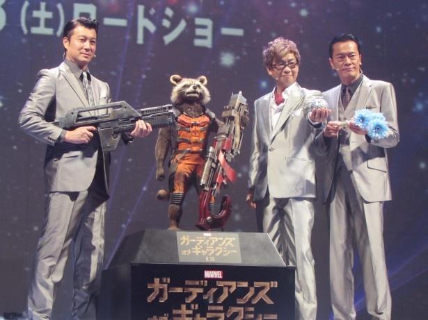 イベントに出席した(左から)加藤浩次、山寺宏一、遠藤憲一