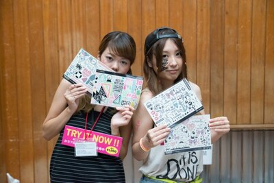 【写真を見る】うら若き乙女たちも大勢参加!オトコだったら黙って参加するしかない!!