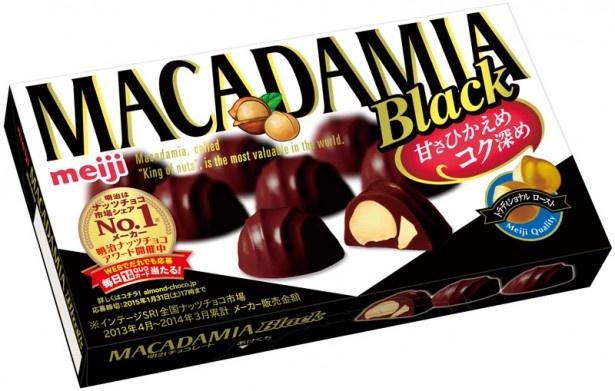 【写真を見る】ナッツペーストを練り込んだコク深いブラックチョコが特長の「マカダミアブラック」(税別200円)