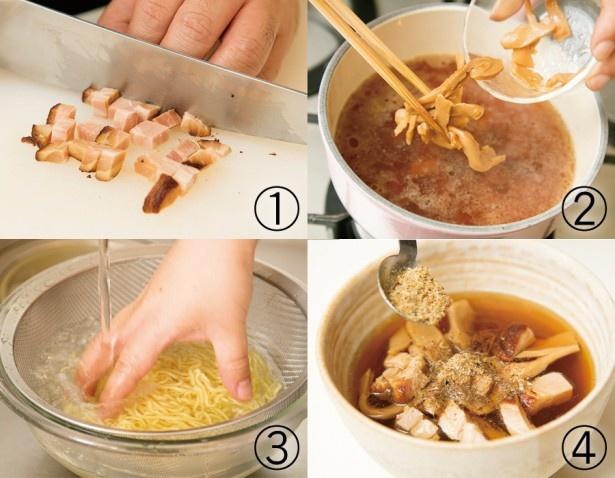 【写真を見る】マルちゃん正麺を、「ねぎチャーシューつけ麺」にアレンジする工程。簡単!