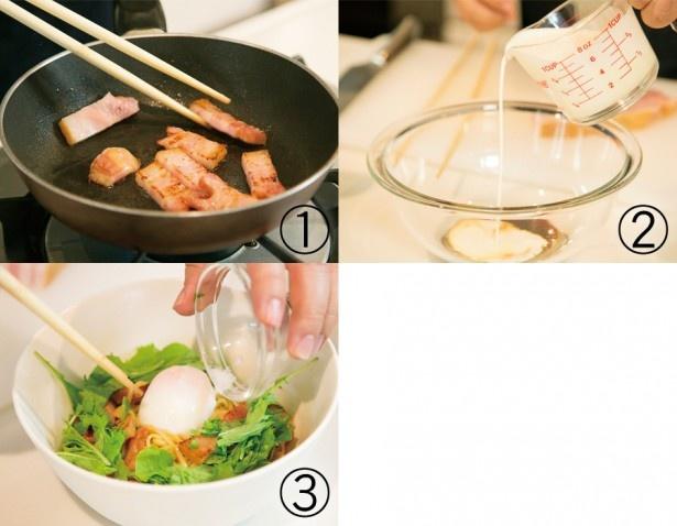 マルちゃん正麺をカルボナーラ風に!