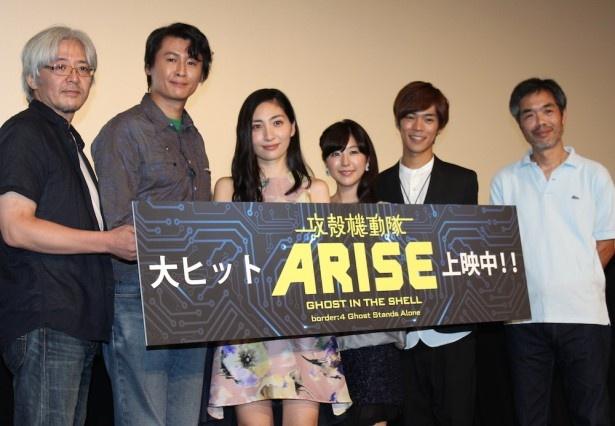 『攻殻機動隊ARISE border:4 Ghost Stands Alone』は公開中