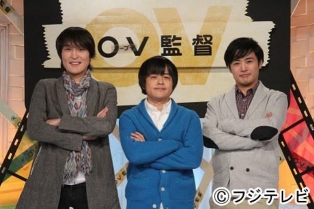 深夜番組からゴールデンタイムに進出することになった「OV監督」に出演するレギュラー監督の(左から)千原ジュニア、バカリズム、劇団ひとり