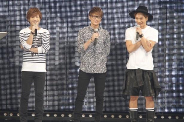 サプライズで登場した三代目JSoul Brothersの(左から)岩田剛典、今市隆二、登坂広臣