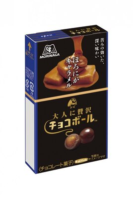 新発売の「大人に贅沢チョコボール(ほろにがキャラメル)」は、キャラメルとチョコレートの共演によるリッチな味わいが魅力