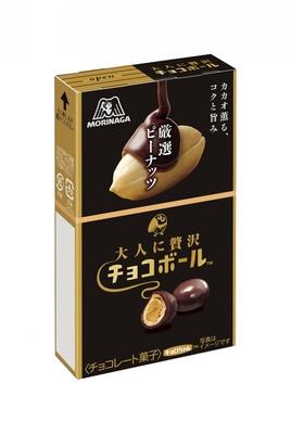 【写真を見る】6月発売の「大人に贅沢チョコボール(厳選ピーナッツ)」。希少種であるアメリカ産スパニッシュ種のピーナッツを使用。お酒にも合う!