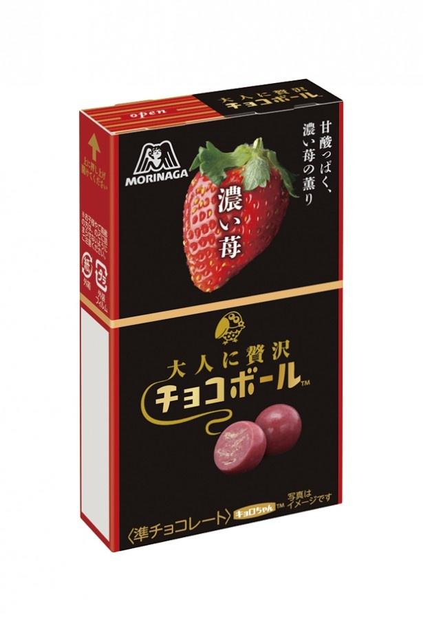 6月発売の「大人に贅沢チョコボール(濃い苺)」。中心にシャリッとした食感の焼き菓子、フィヤンティーヌを入れ、苺パウダーを「チョコボール(いちご)」の約4倍分使用!