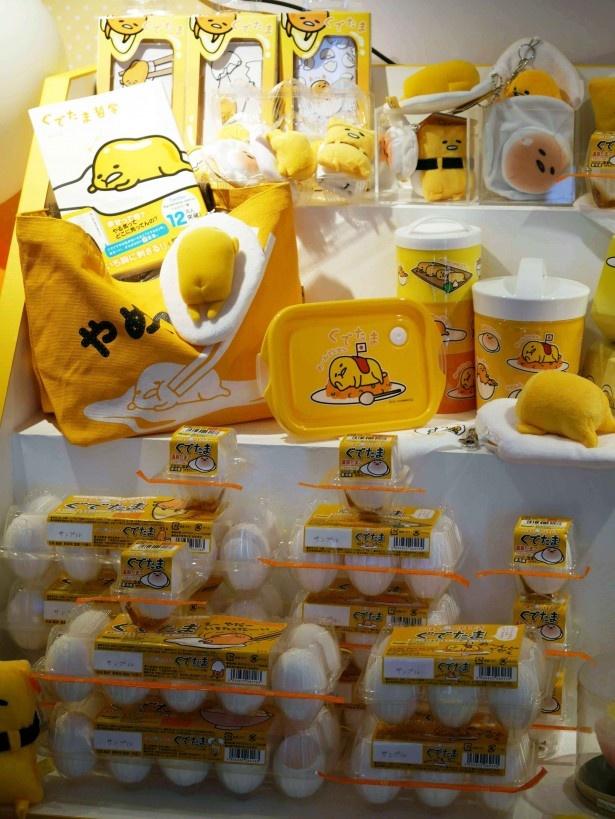 LINEスタンプでも人気の「ぐでたま」。食品メーカーとコラボした卵も発売に!