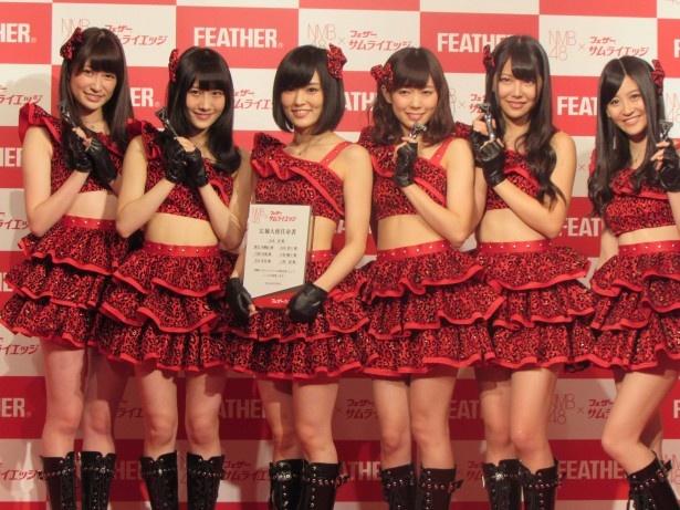 「サムライエッジ」広報大使就任式に登壇したNMB48の(左から)吉田朱里、矢倉楓子、山本彩、渡辺美優紀、白間美瑠、上西恵