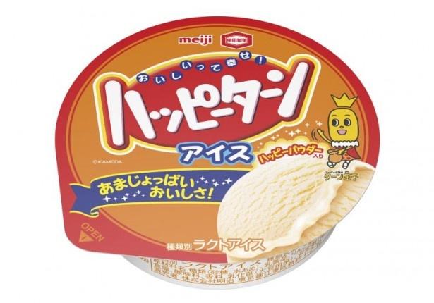 米菓と同じパッケージが目印!「ハッピーターンアイス」(希望小売価格・税抜130円)