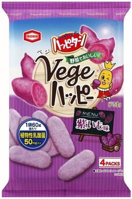 紫いもの味がそのまま楽しめる「60g Vegeハッピー 紫いも味」(参考小売価格・230円前後)